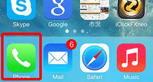 iphoneの電話のボタン